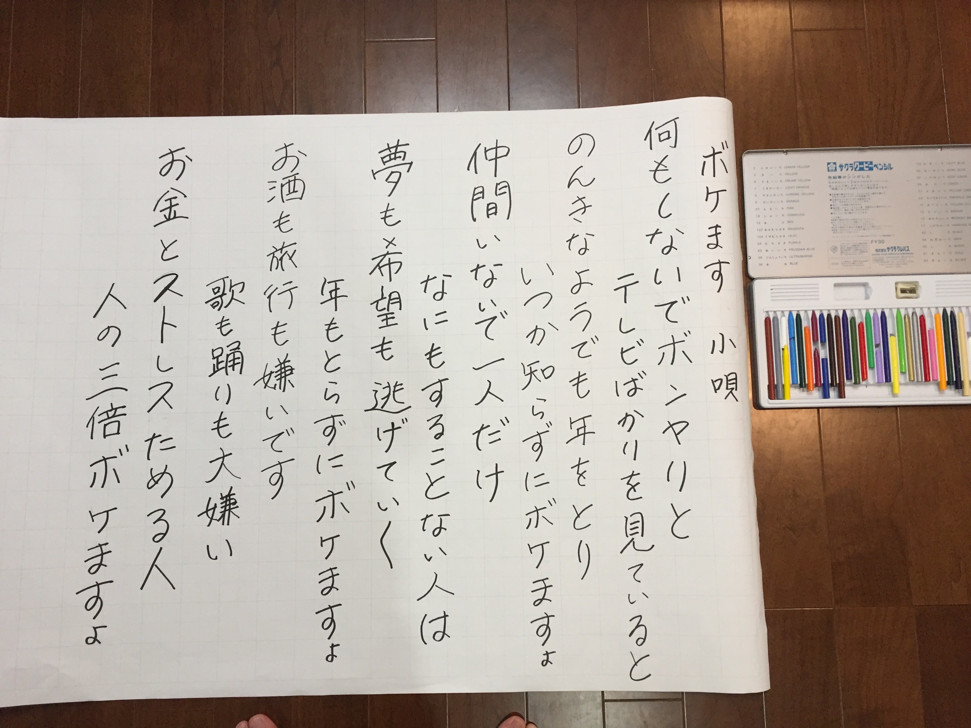 f:id:gengetukurumi:20180223001217j:image