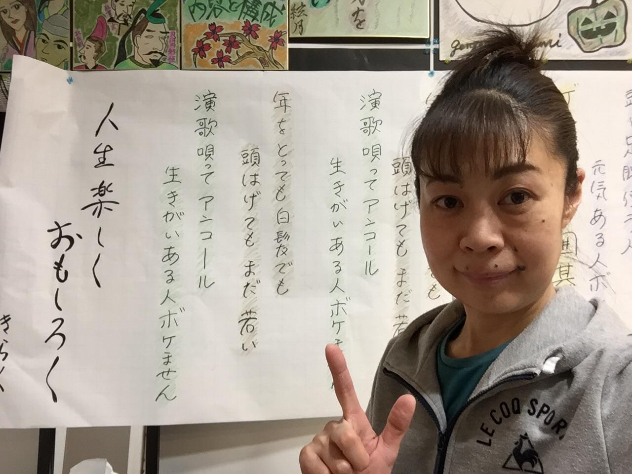 f:id:gengetukurumi:20180223001220j:image