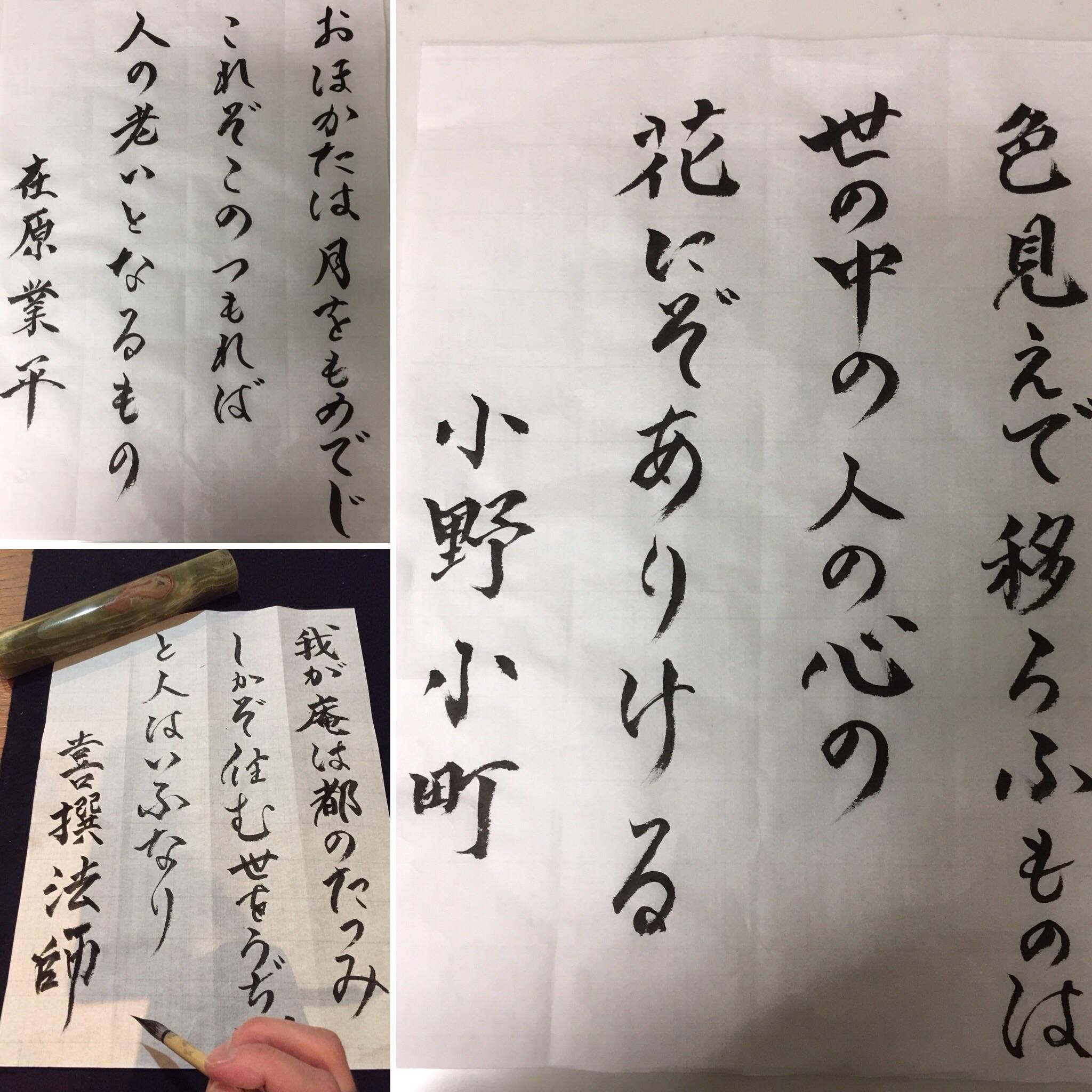 f:id:gengetukurumi:20180224223146j:image