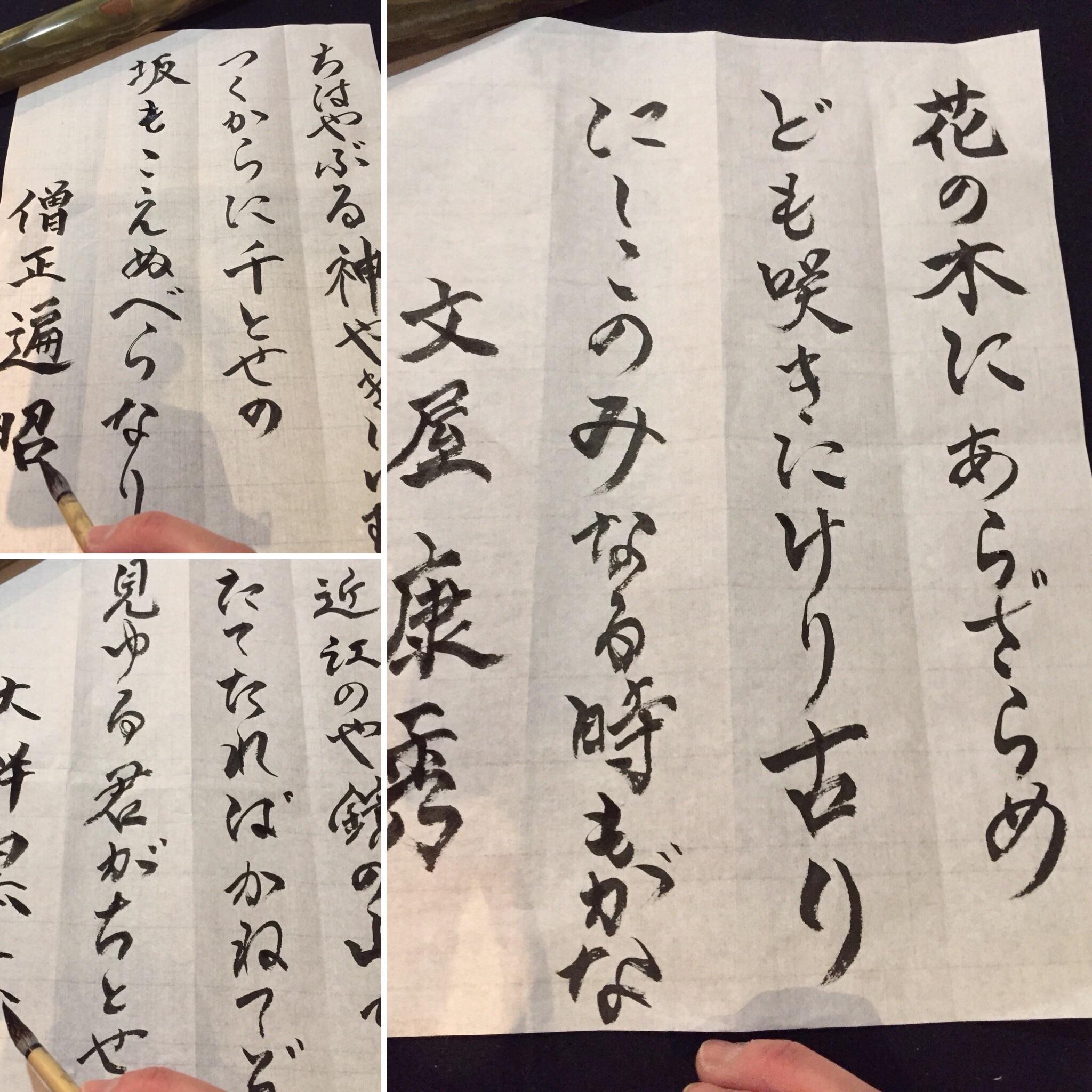 f:id:gengetukurumi:20180224223438j:image