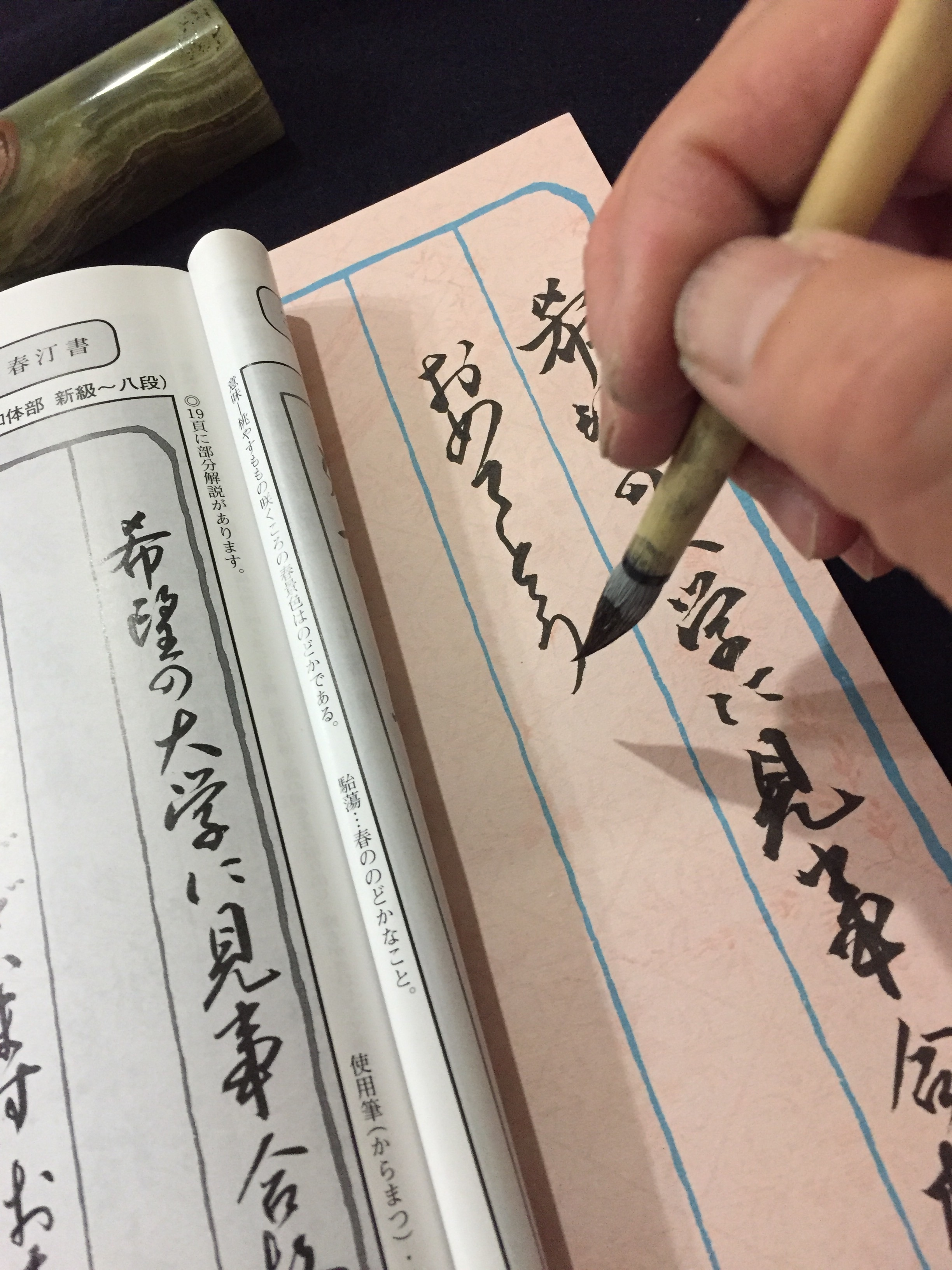 f:id:gengetukurumi:20180306234552j:image