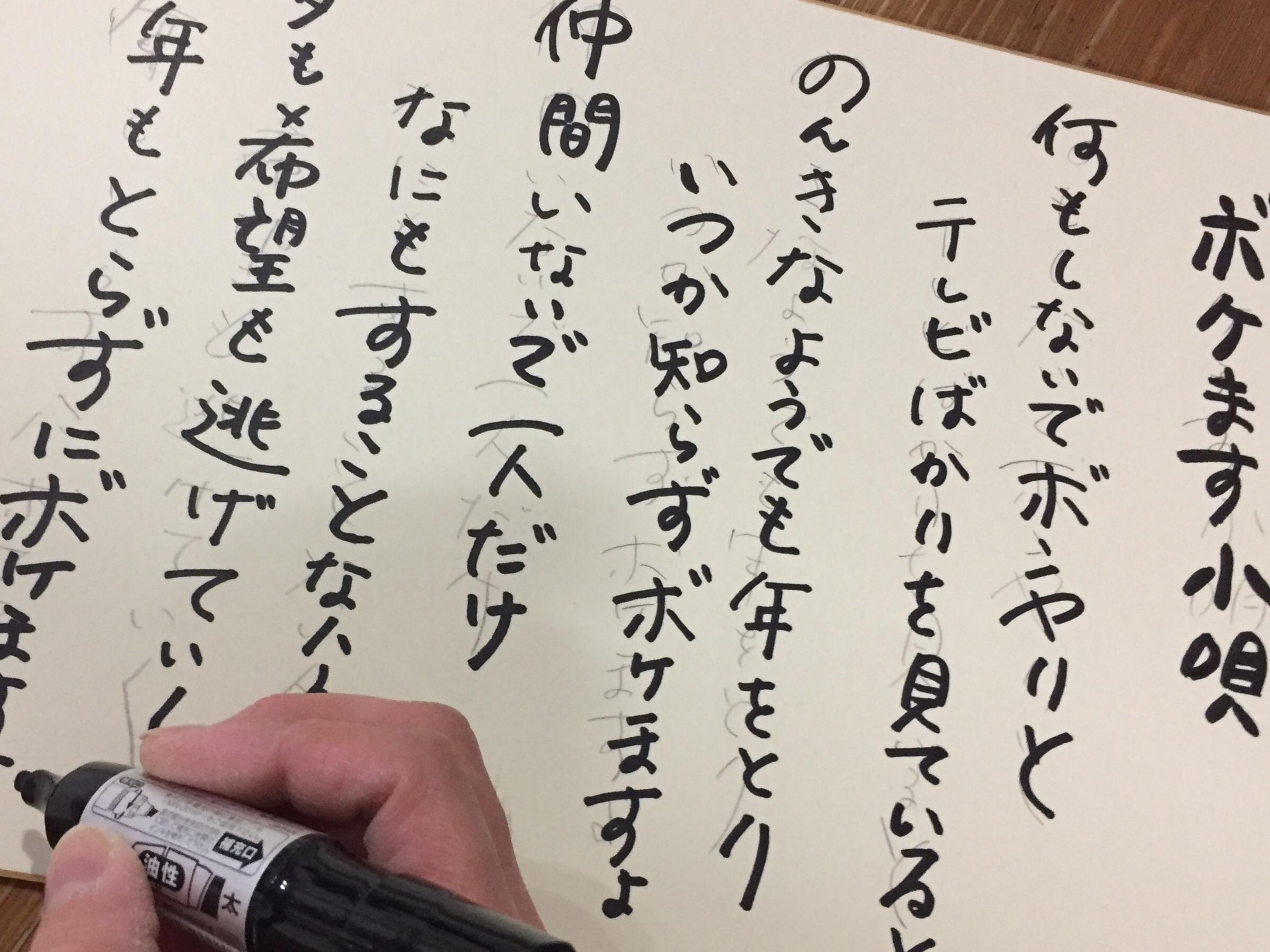 f:id:gengetukurumi:20180314223750j:image