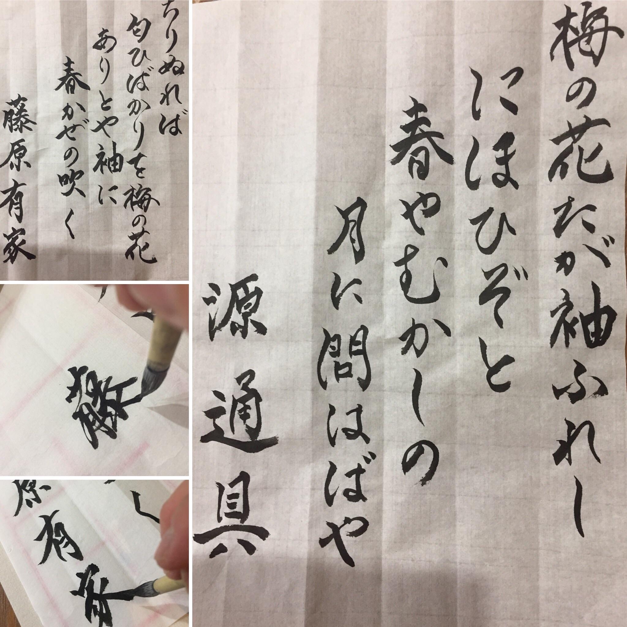 f:id:gengetukurumi:20180317222211j:image