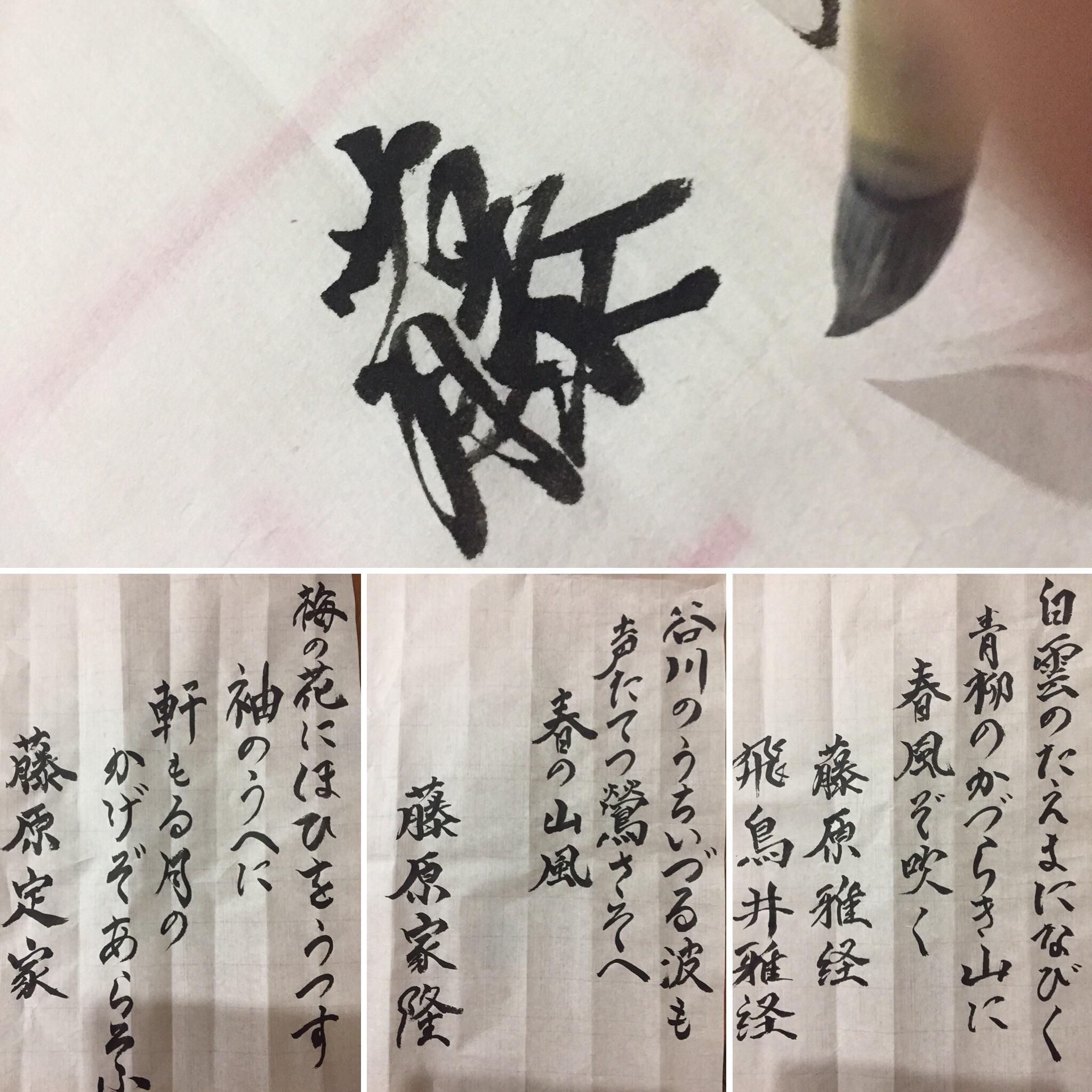 f:id:gengetukurumi:20180317222512j:image