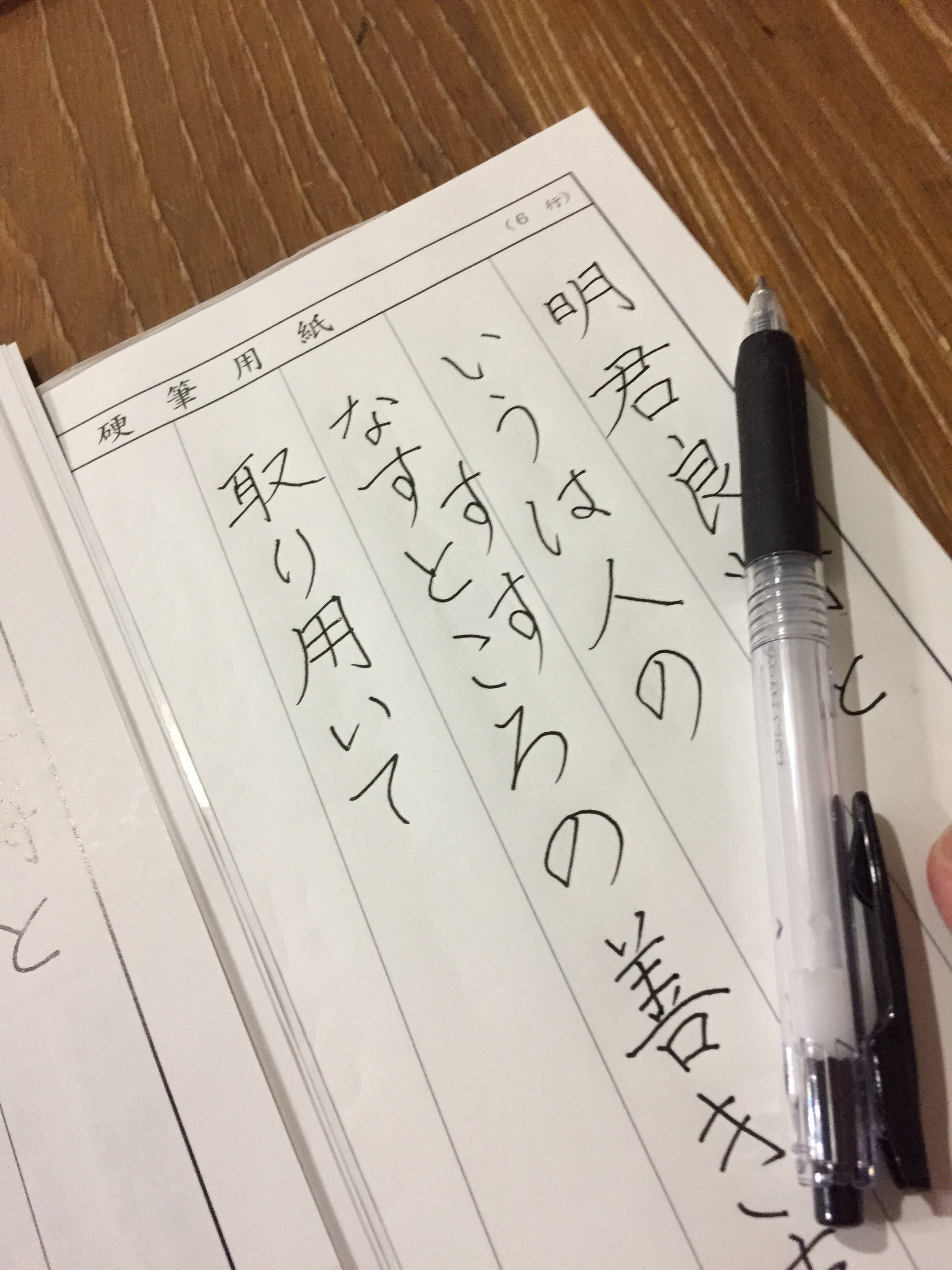 f:id:gengetukurumi:20180325202327j:image