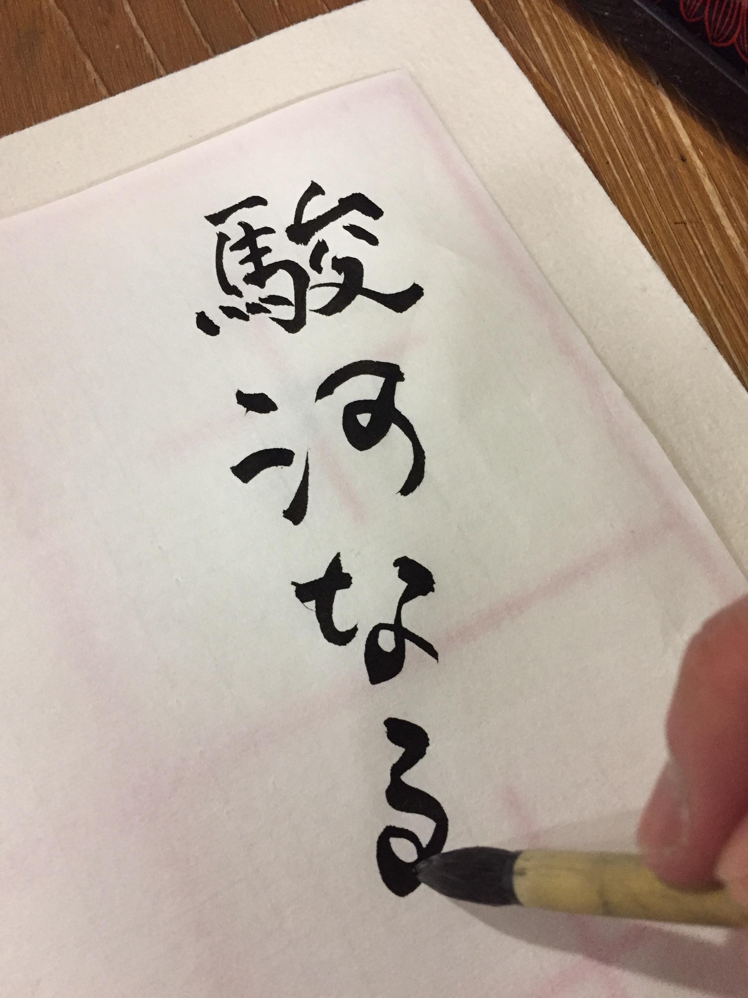 f:id:gengetukurumi:20180407232248j:image