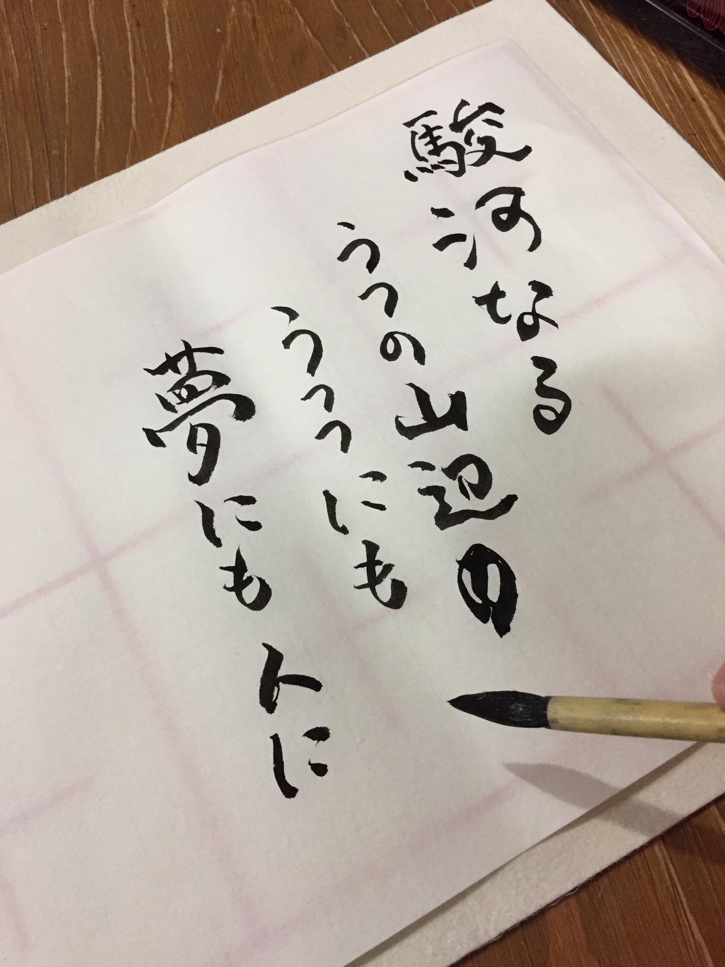 f:id:gengetukurumi:20180407232308j:image