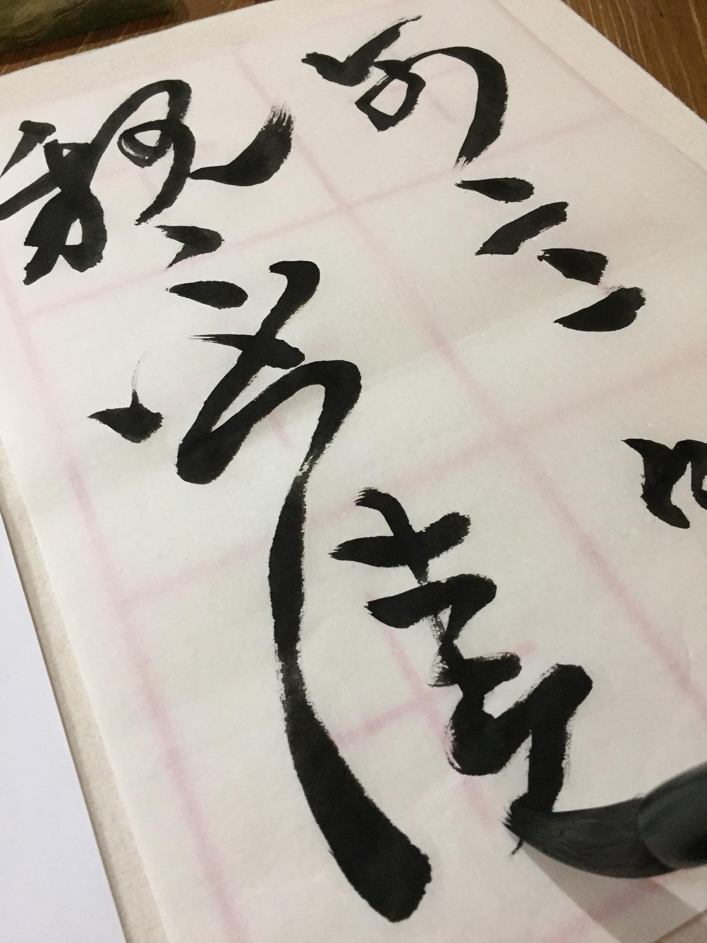 f:id:gengetukurumi:20180417232819j:image