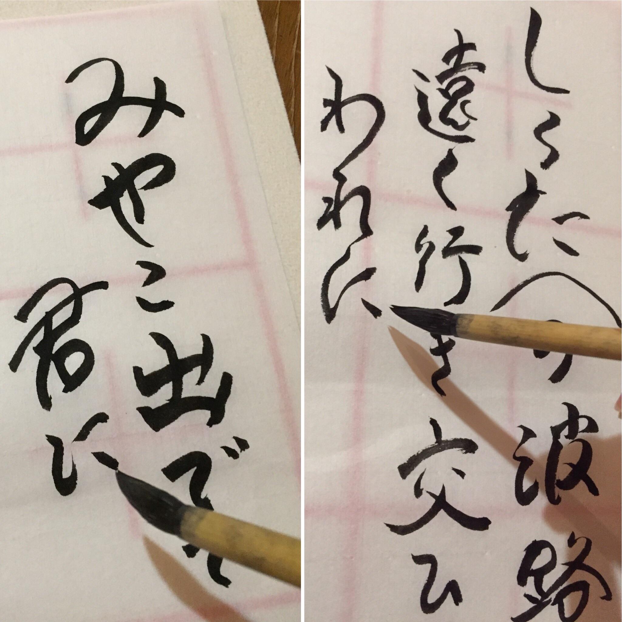 f:id:gengetukurumi:20180419224656j:image
