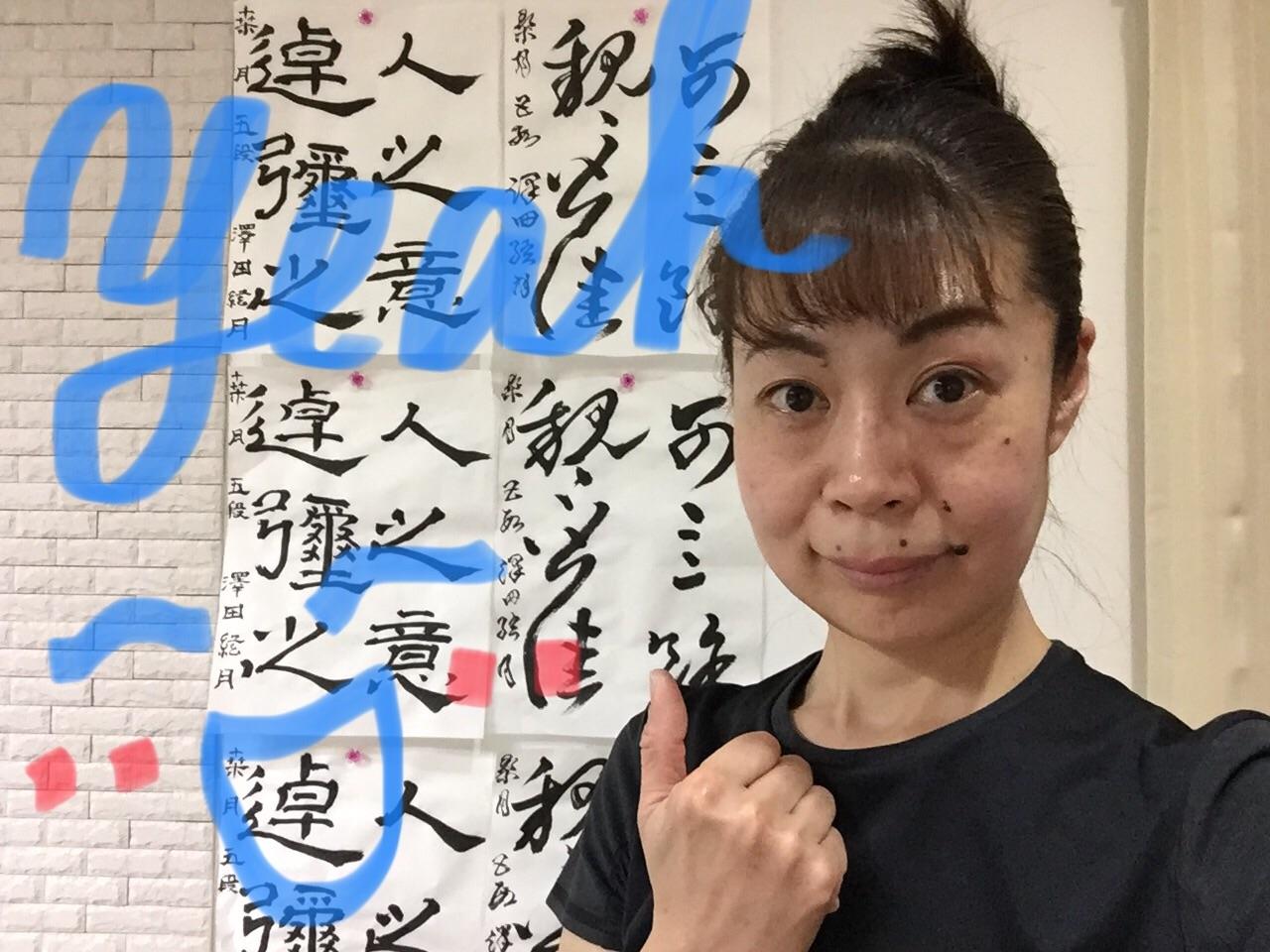 f:id:gengetukurumi:20180422081226j:image