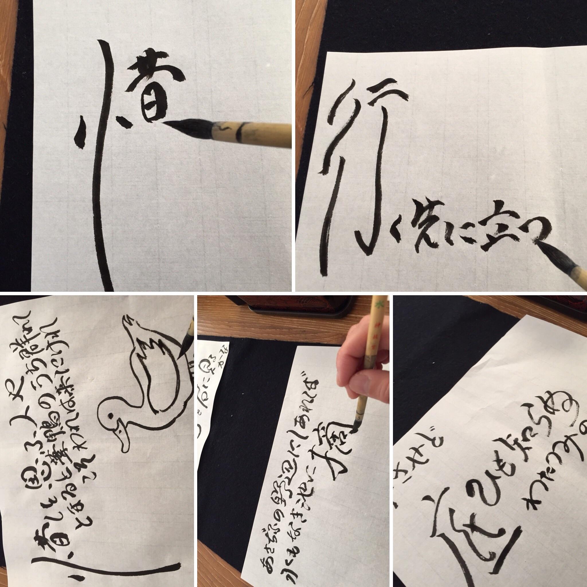 f:id:gengetukurumi:20180426232644j:image