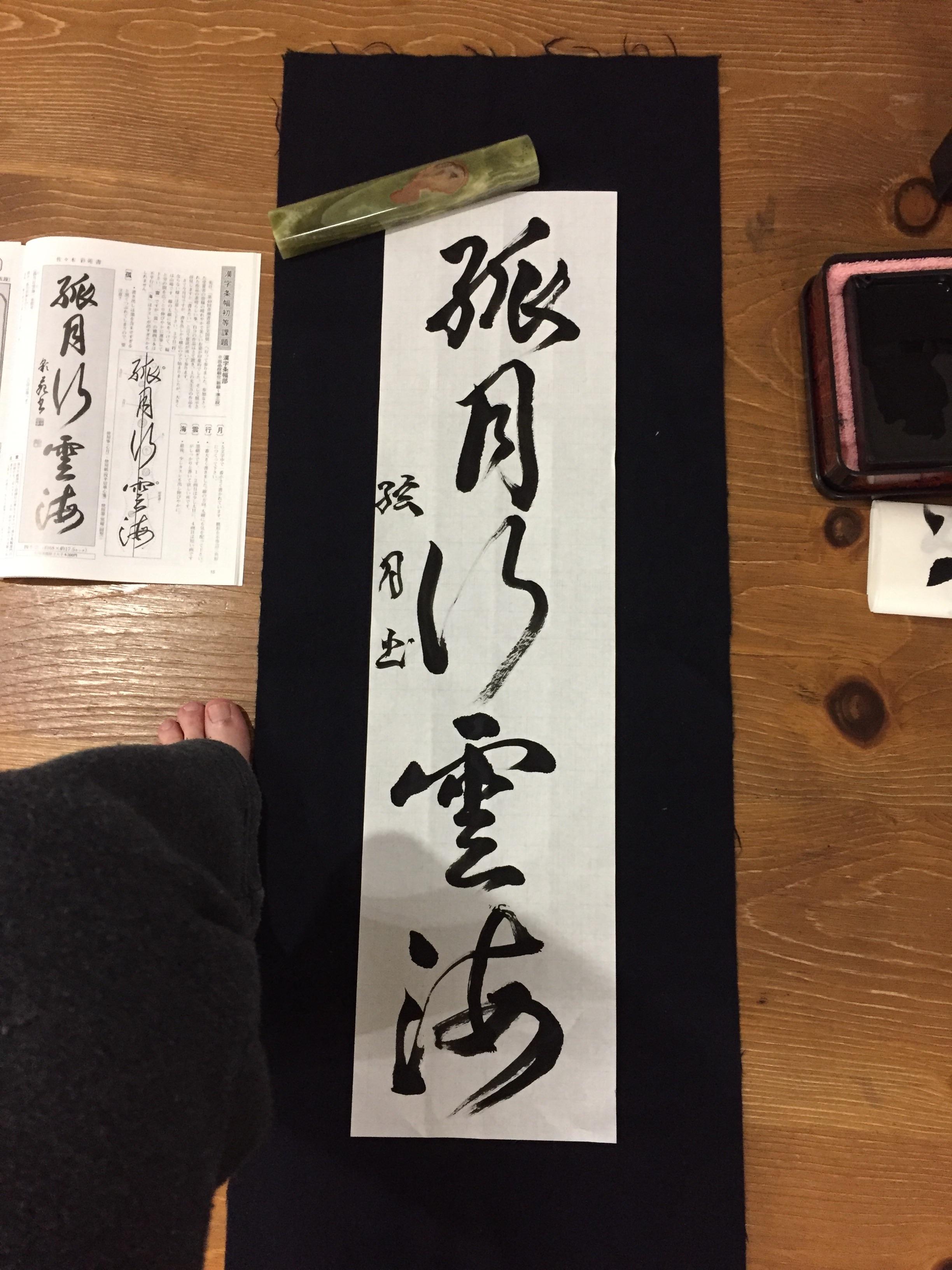 f:id:gengetukurumi:20180728220229j:image
