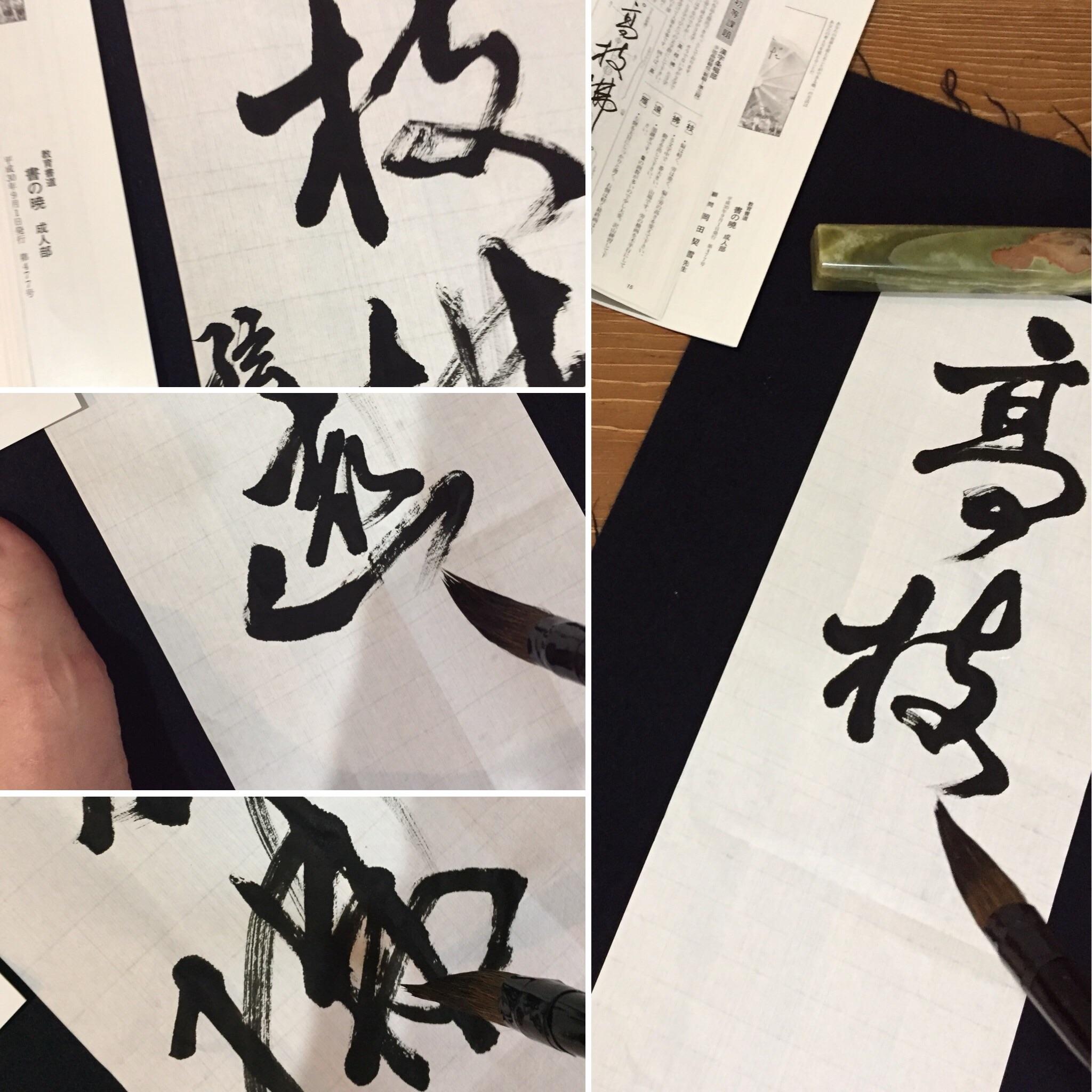f:id:gengetukurumi:20180831215156j:image