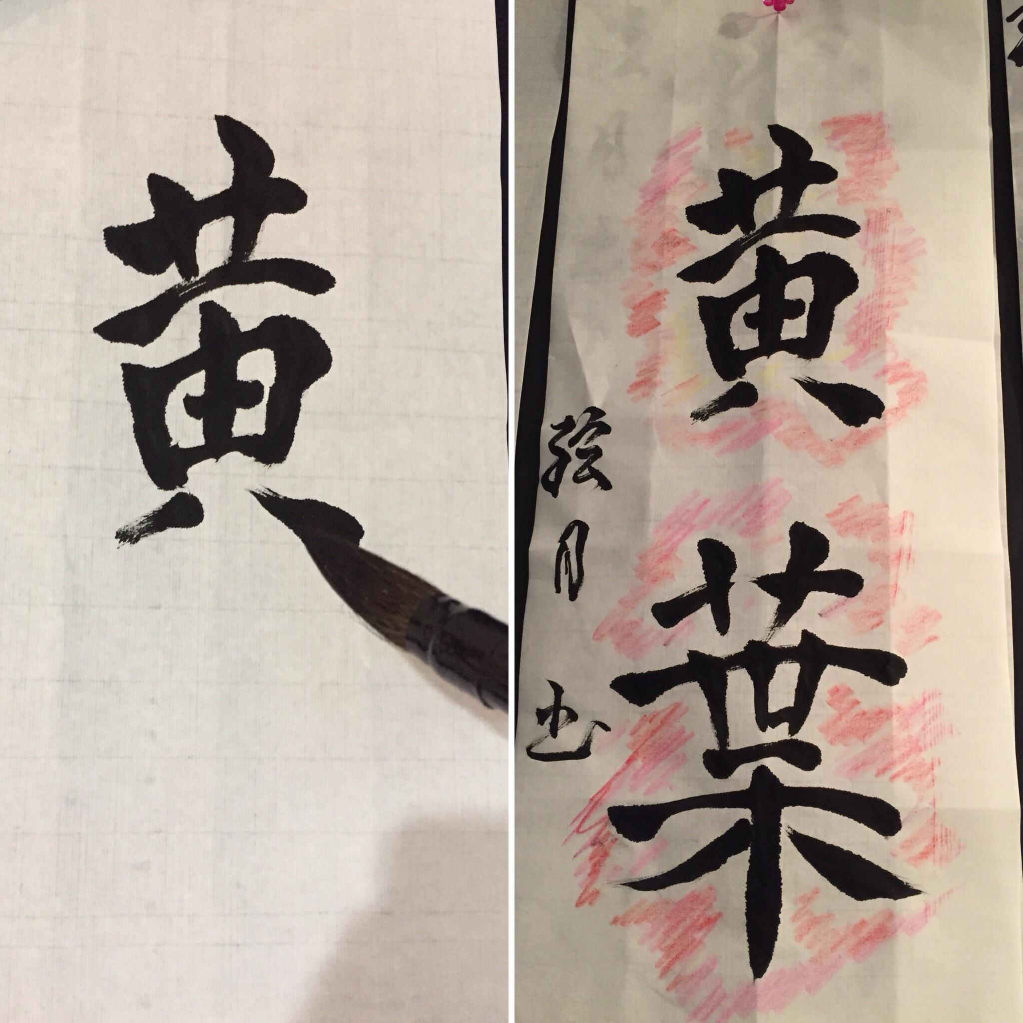 f:id:gengetukurumi:20180916194855j:image
