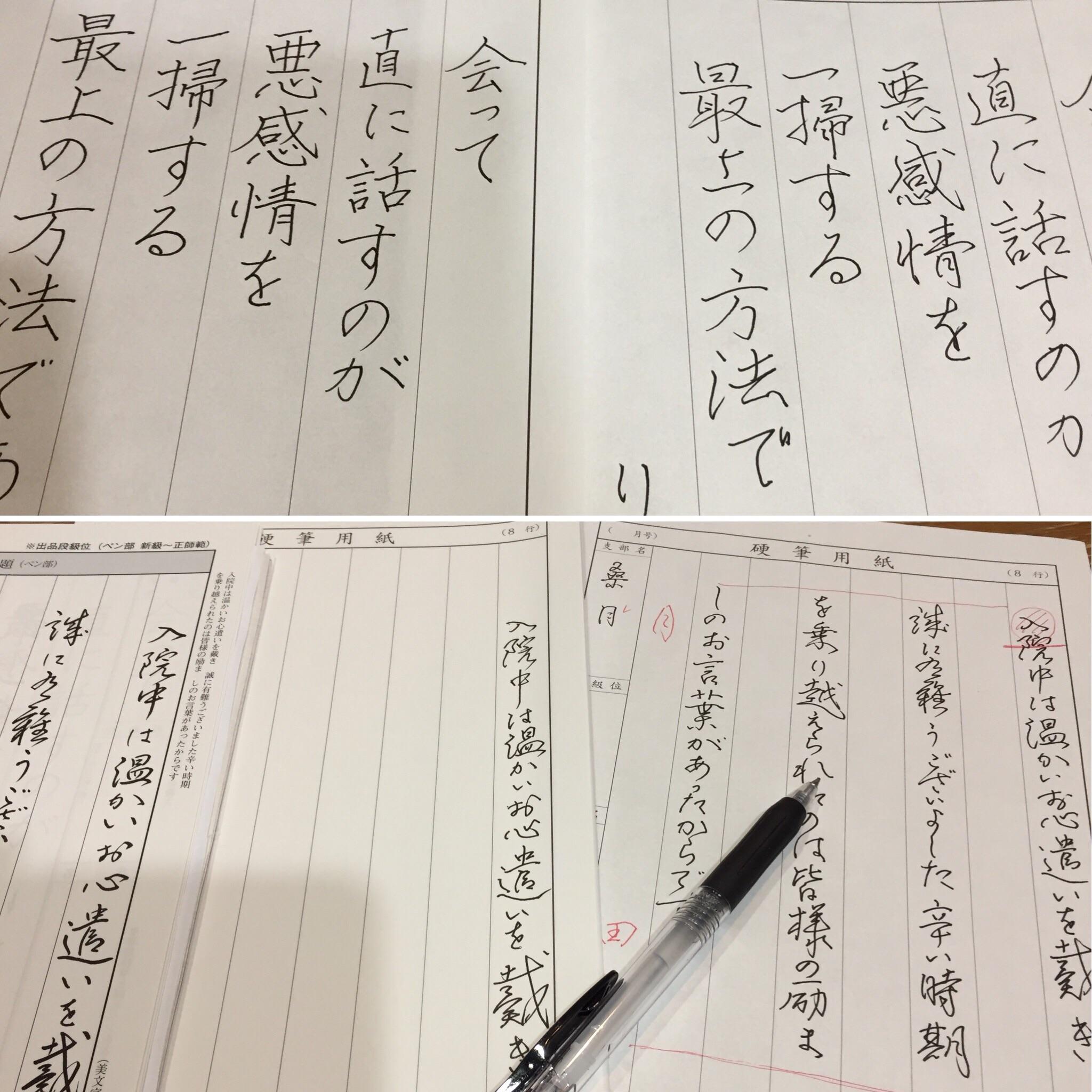 f:id:gengetukurumi:20181006204043j:image