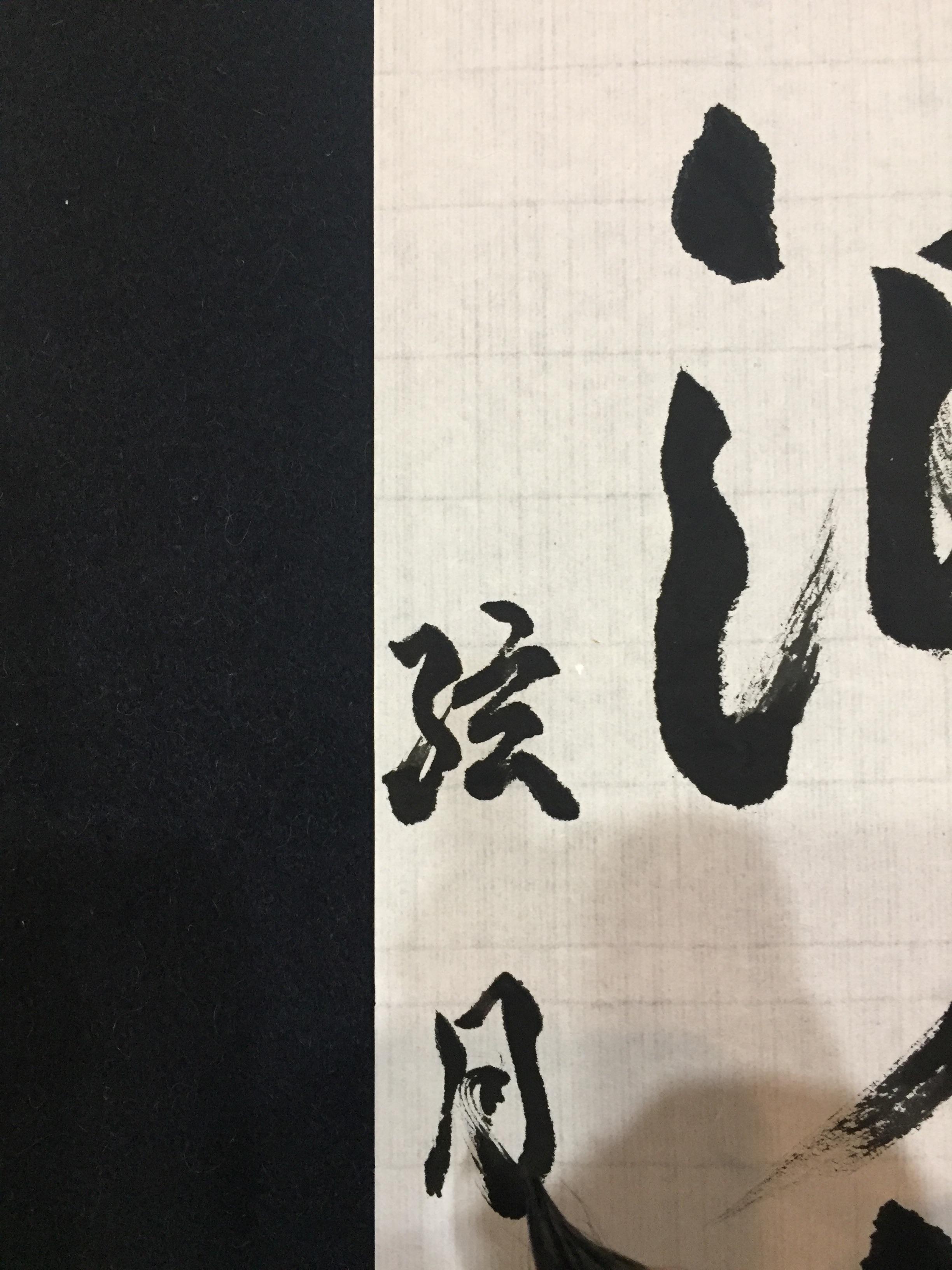 f:id:gengetukurumi:20181010235149j:image