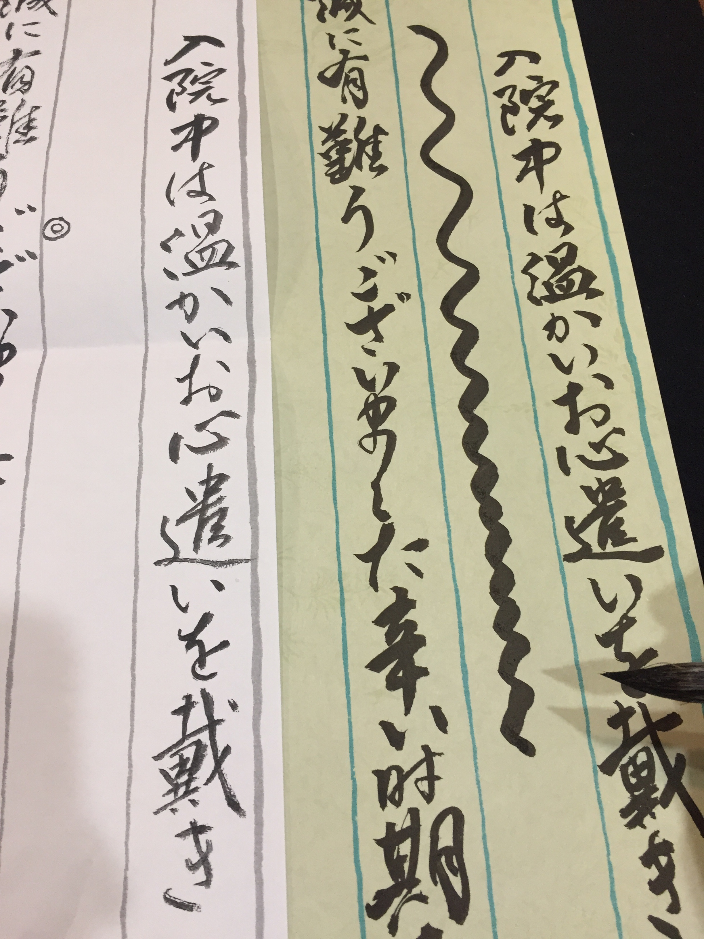 f:id:gengetukurumi:20181011185504j:image