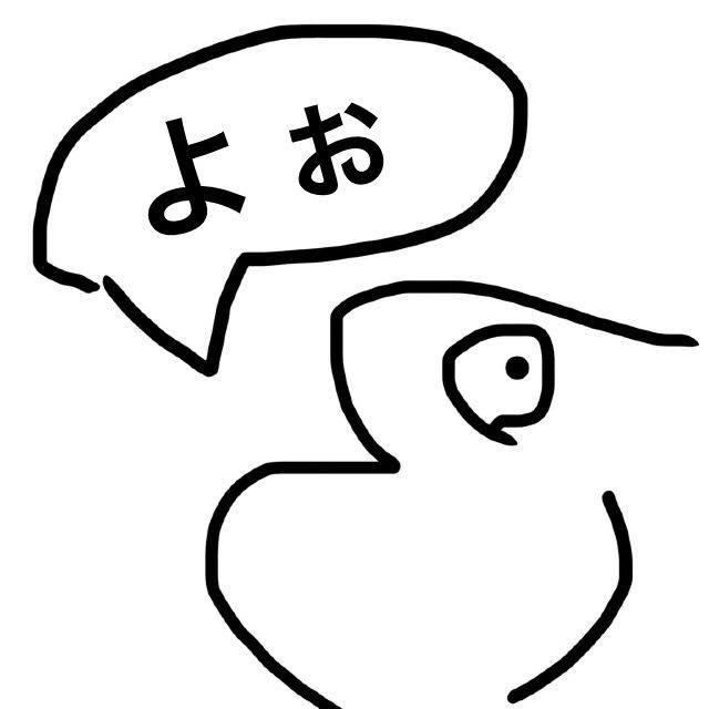f:id:gengoro23:20170122215026j:plain