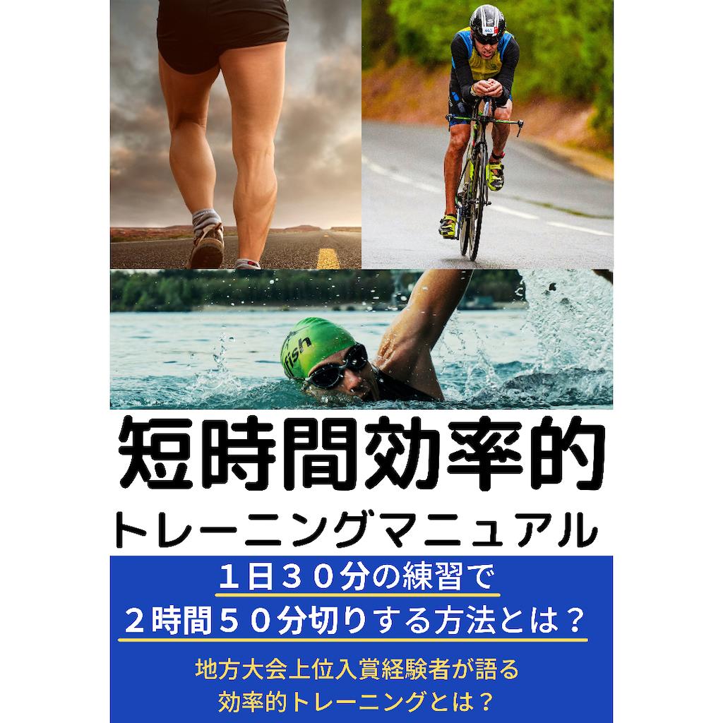 f:id:gengorou1114:20210723105813p:image