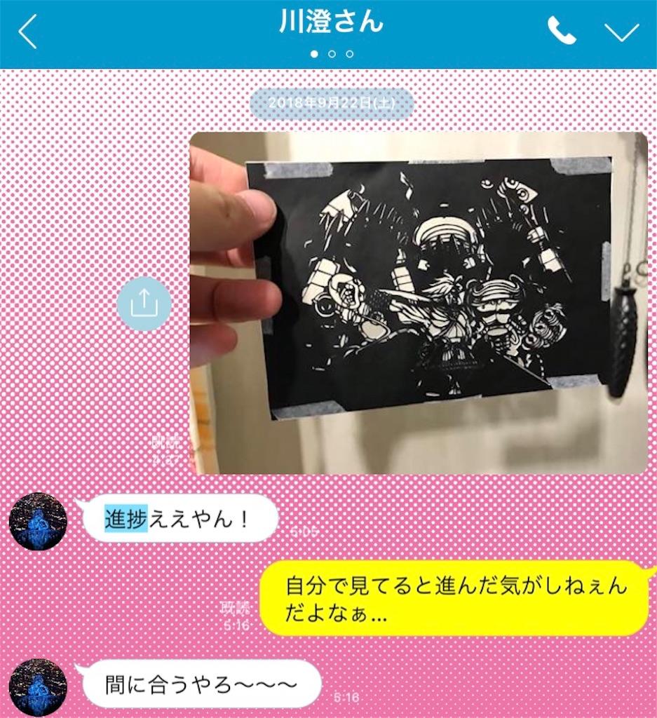 f:id:genji7000w:20190129055808j:image