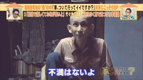 f:id:genkai24ji:20170111134811j:plain
