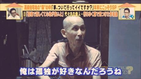 f:id:genkai24ji:20170111134819j:plain