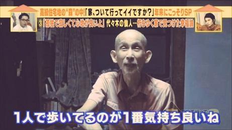 f:id:genkai24ji:20170111140709j:plain