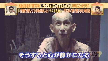 f:id:genkai24ji:20170111140719j:plain