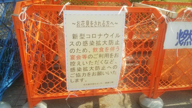 f:id:genkai35sai:20200404203900j:image