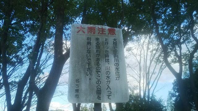 f:id:genkai35sai:20200428205744j:image