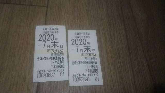 f:id:genkai35sai:20200709174139j:image
