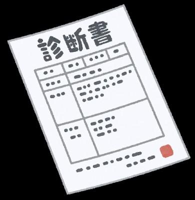 f:id:genkai35sai:20201223200125j:image