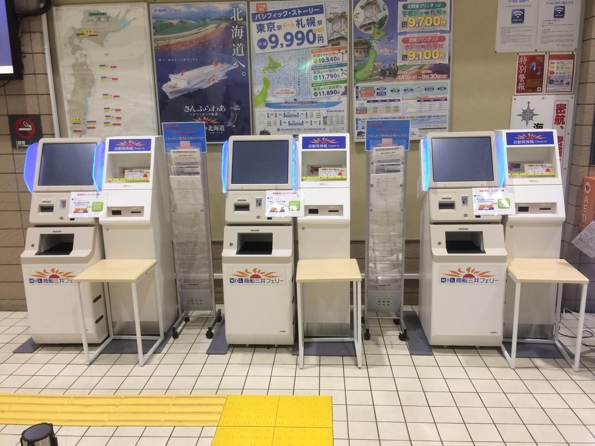 f:id:genkaishuraku:20190902005922j:plain
