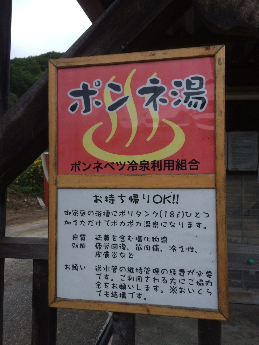 f:id:genkaishuraku:20190906220959j:plain