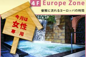 f:id:genkidesuka51:20120310070120j:image