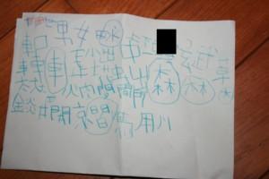 f:id:genkidesuka51:20120315054737j:image