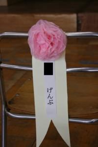 f:id:genkidesuka51:20120404052045j:image