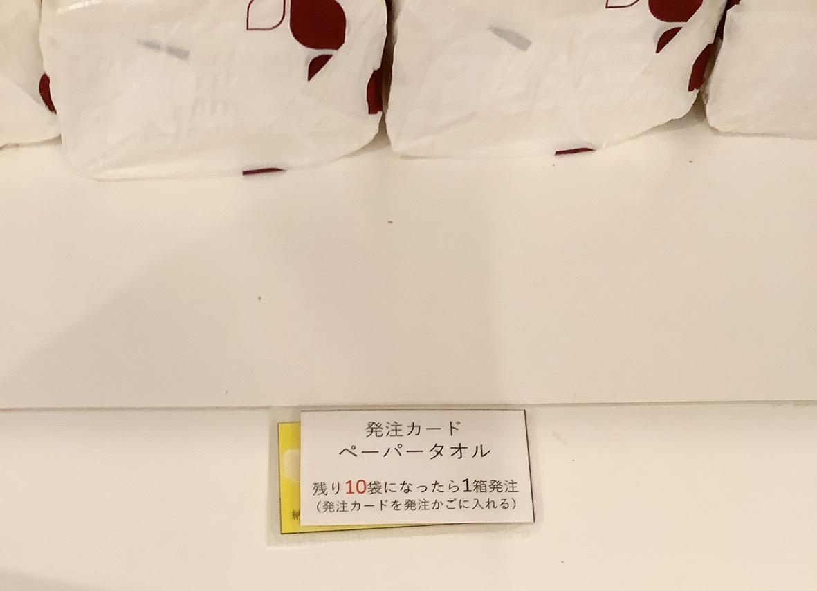 f:id:genkihoumon:20211006180322j:plain
