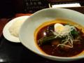 スープカレー(銀座)