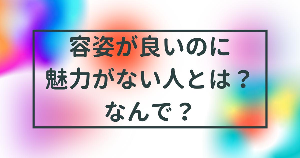 f:id:genkiup:20210915161732p:plain