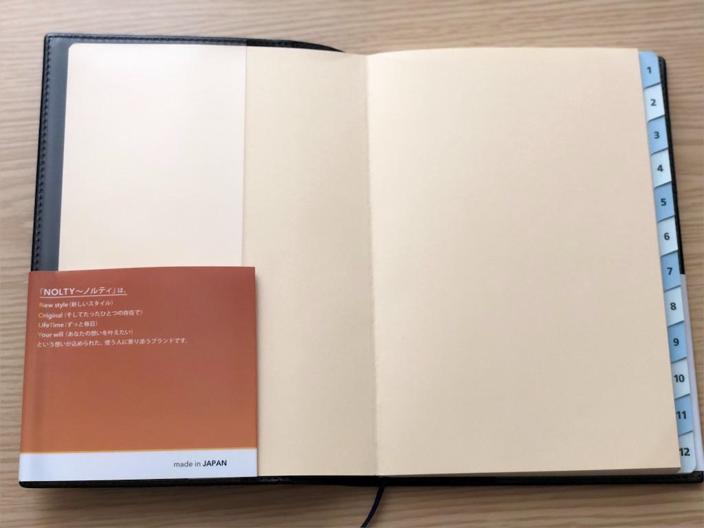 f:id:genko-library:20181019054723j:image
