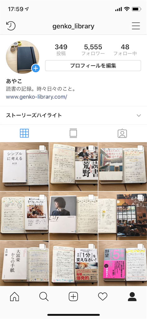 f:id:genko-library:20181029054740p:image