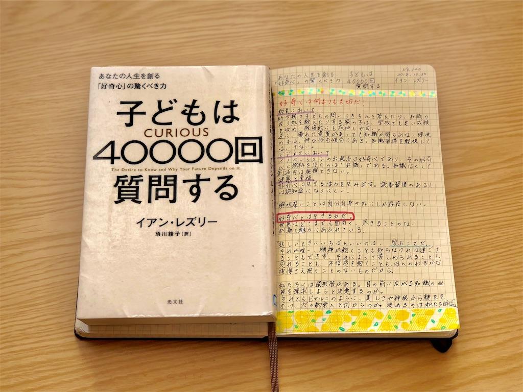 f:id:genko-library:20181103052340j:image