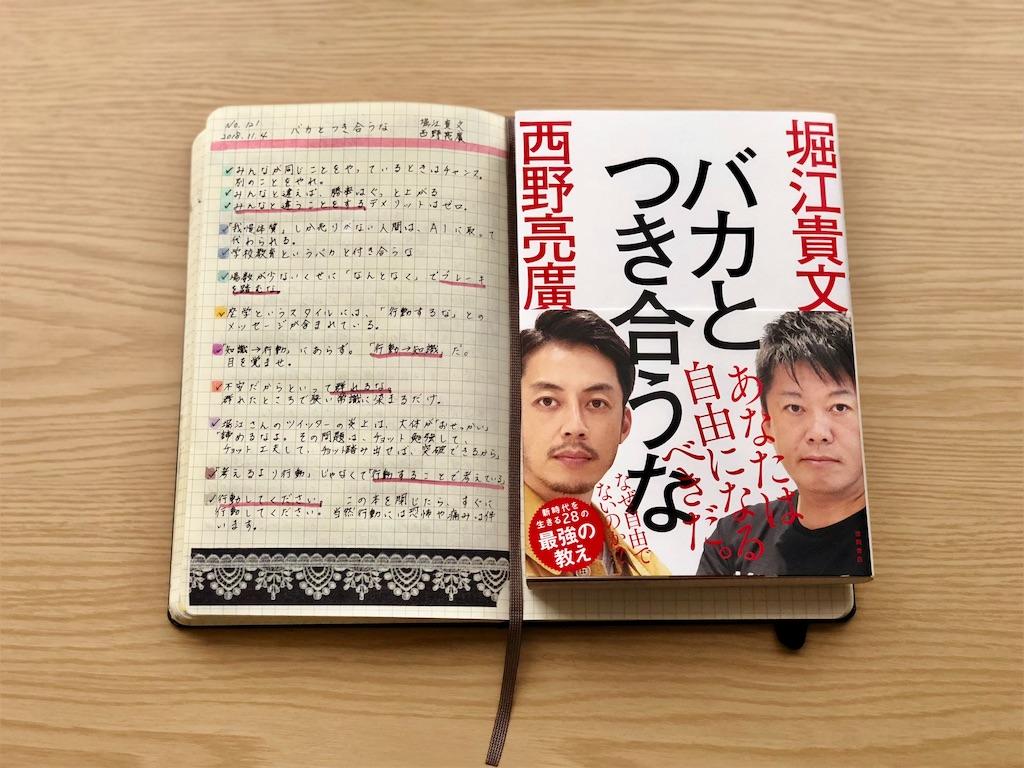 f:id:genko-library:20181107084511j:image