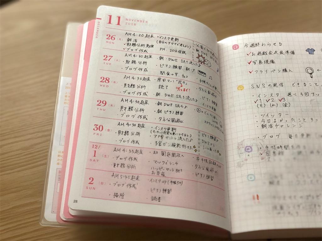 f:id:genko-library:20181202102420j:image
