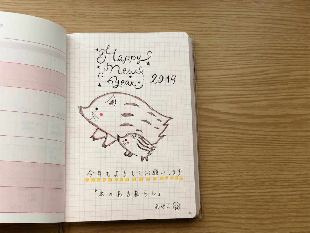 f:id:genko-library:20181229213555j:image