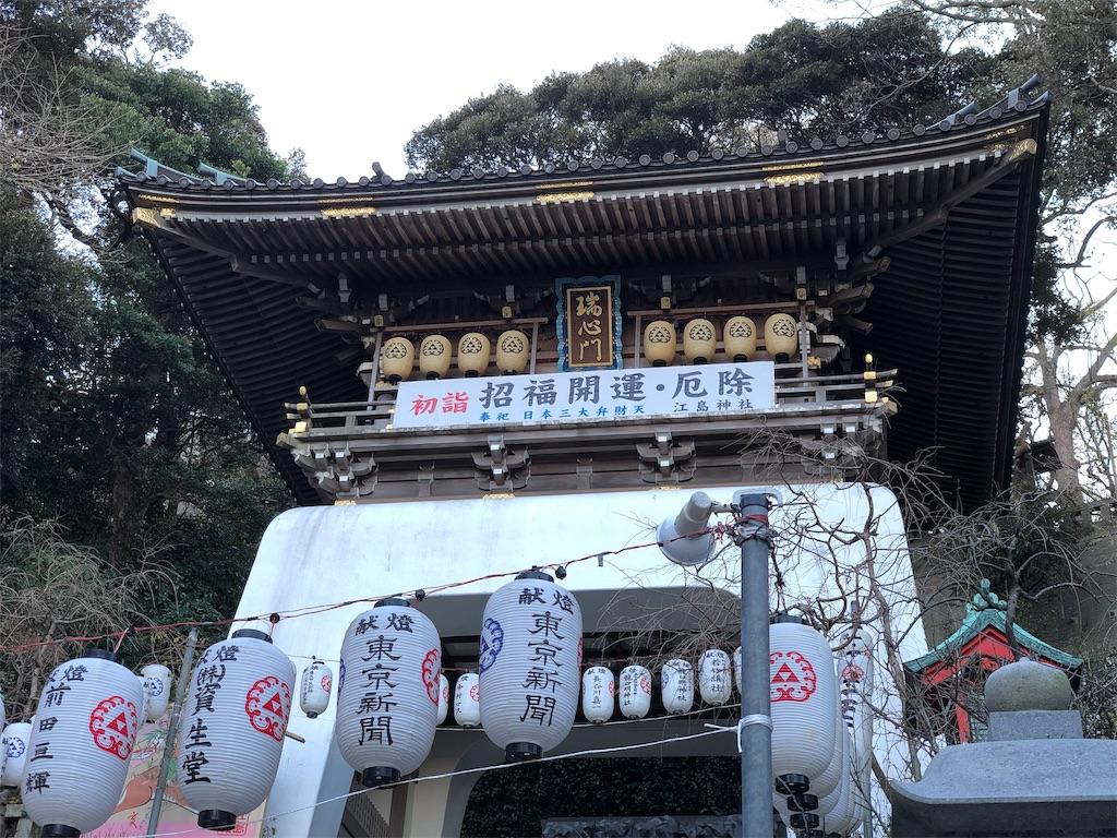 f:id:genko-library:20181231133609j:image