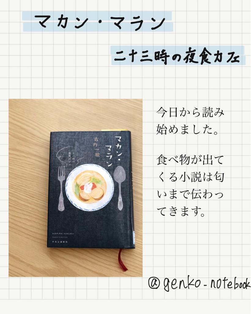 f:id:genko-library:20190109191556j:image