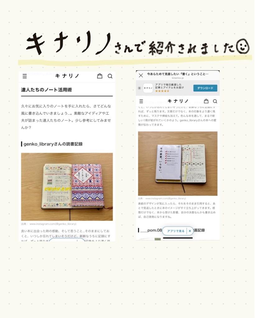 f:id:genko-library:20190109192153j:image