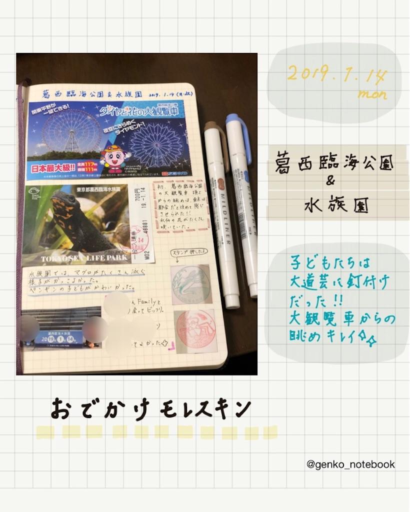 f:id:genko-library:20190115132435j:image